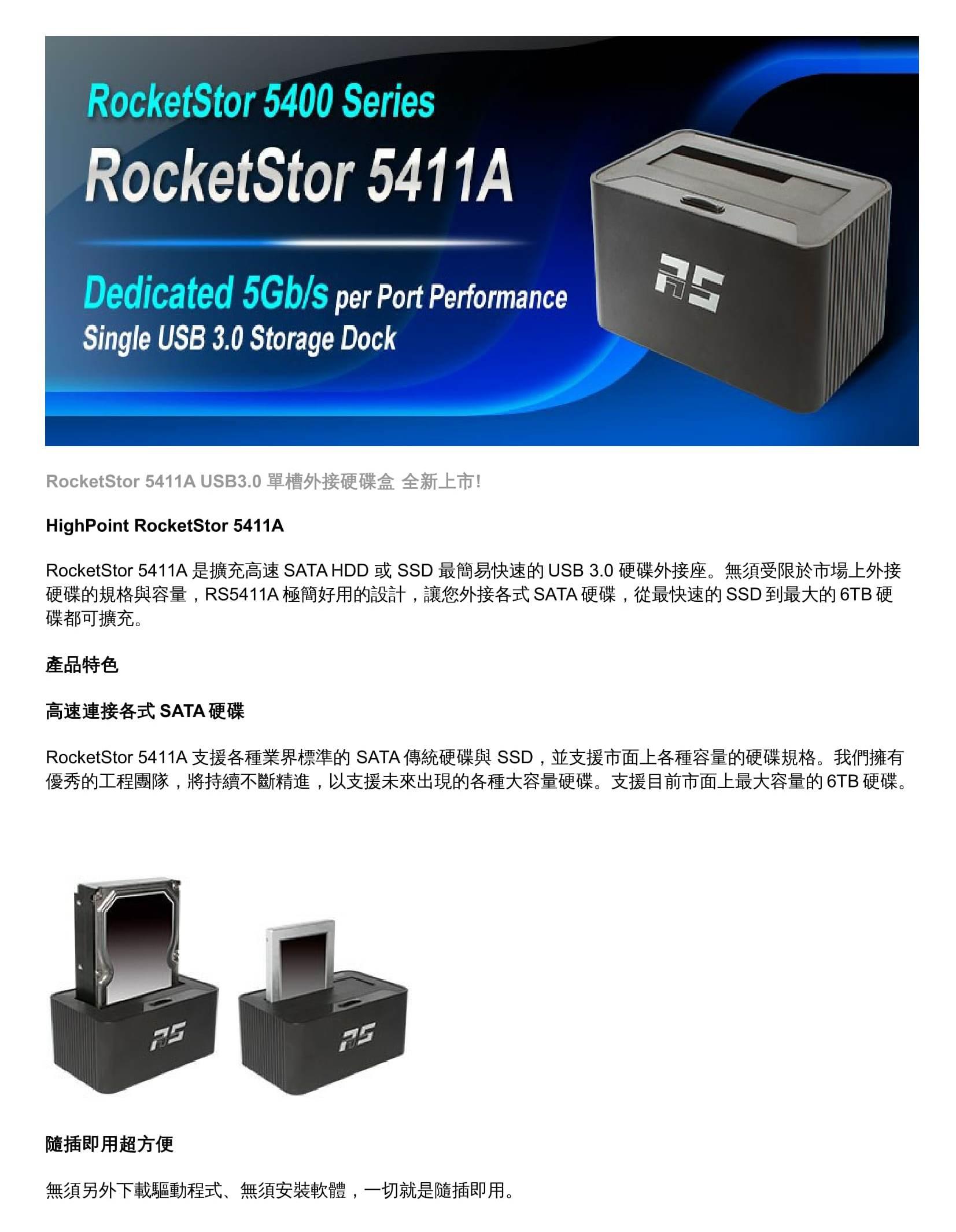 WD2001FYYG(SAS) 企業級Re 2TB 3.5吋SAS硬碟