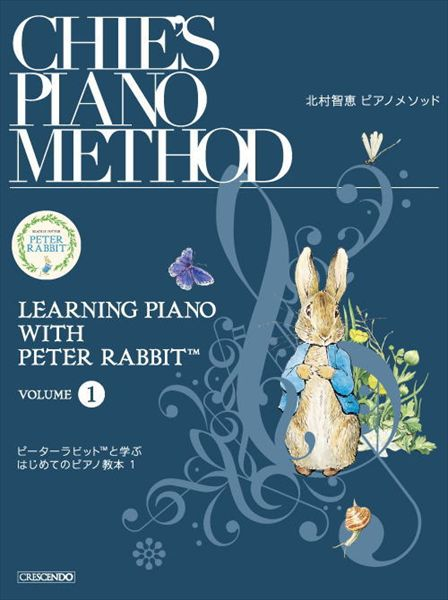 【獨奏鋼琴樂譜】北村智惠:(Vol.1)LEARNING PIANO WITH PETER RABBIT(solo)