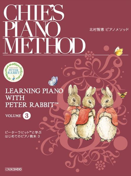 【獨奏鋼琴樂譜】北村智惠:(Vol.3)LEARNING PIANO WITH PETER RABBIT(solo)