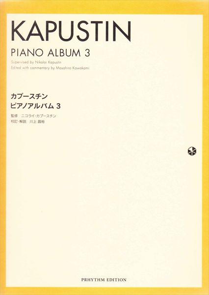 【獨奏鋼琴樂譜】Kapustin, Nikolai:Piano album 3 (solo)