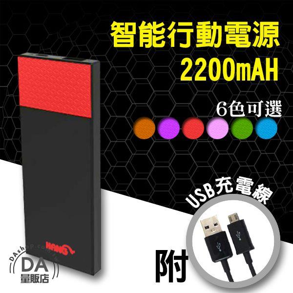 《DA量販店》過年伴手禮 HANG X21 蜂巢 4200 行動電源 移動電源 極輕薄 安規認證 紅色(W96-0096)