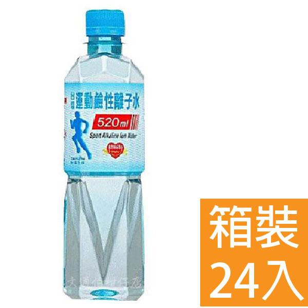 台鹽 運動鹼性離子水 520ml*24瓶/箱 台塩生技 免運費 下殺67折 平均單價15.7元