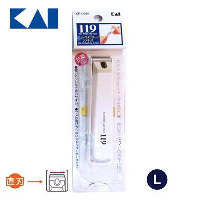 日本貝印 119精緻指甲剪KIKF0580 (L) / 支