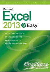 Microsoft Excel 2013 超 EASY!