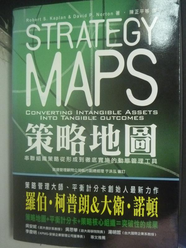 【書寶二手書T7/財經企管_ZBY】策略地圖_Robert S.Kaplan