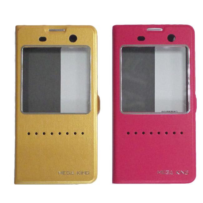 SONY Xperia M5(E5653)側掀矽膠智能皮套(MEGA KING)(神腦代理)◆加購第二組$1元