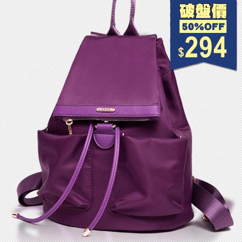 後背包-時尚簡約淑女風氣質優雅後背包 輕盈防水包 包飾衣院 P1612 現貨+預購