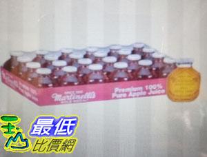 [COSCO代購 如果沒搶到鄭重道歉] Martinelli's 蘋果汁 295毫升 X 24入/組_W90102