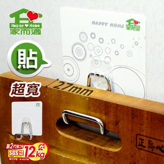 家而適切菜砧板掛架→FB姚小鳳