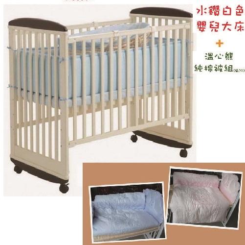 【特惠組】優生房【SweetBaby】水鑽嬰兒大床+溫心熊純棉被組