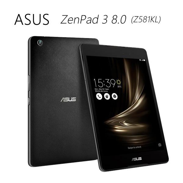 ASUS ZenPad 3 新一代8吋通話平板(Z581KL)~送螢幕保護貼+書本式皮套