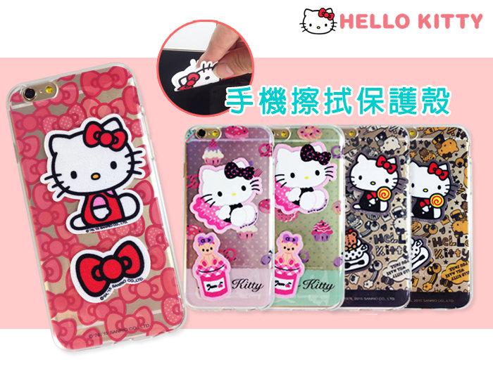 Apple iPhone 6 I6 4.7吋 蘋果 三麗鷗授權 正品 Hello Kitty 擦拭布+透明軟殼+內襯背景圖 手機套/保護殼/保護套/TPU 軟殼/背蓋/禮品/贈品/TIS購物館