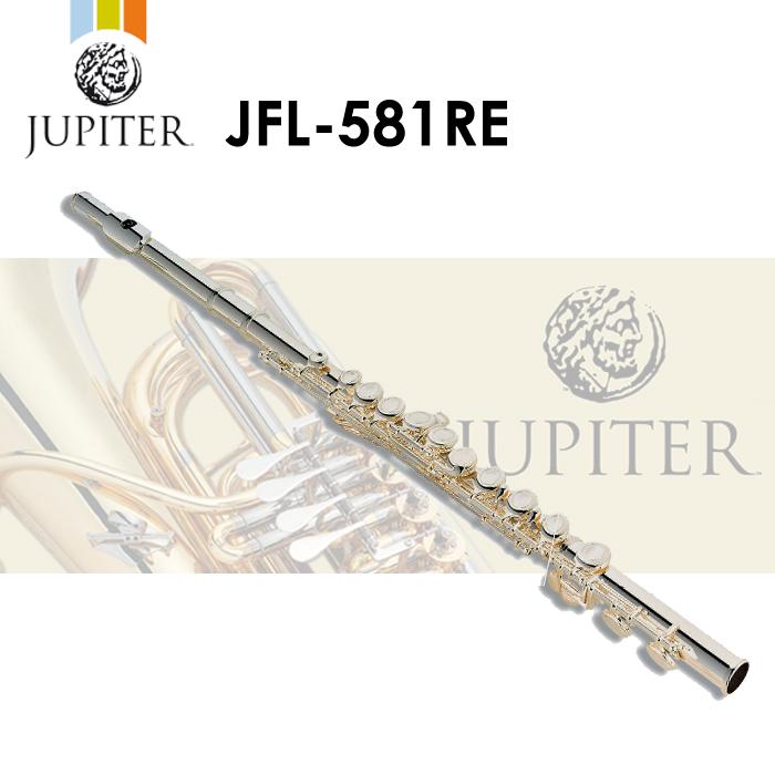 【非凡樂器】『好禮大放送最後一隻』雙燕Jupiter 581RE 標準級長笛 原廠一年保固