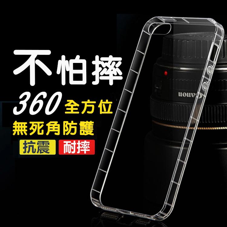 華碩ASUS ZenFone 3 Deluxe_ZS550KL 安全氣墊空壓殼 加厚設計防摔Deluxe_ZS550KL透明矽膠殼 全包邊TPU軟殼手機殼