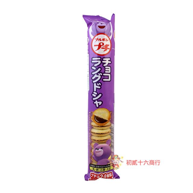 【0216零食會社】北日本Bourbon長條巧克力夾心餅乾47g