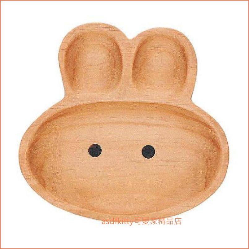 asdfkitty可愛家☆兔子造型木製餐盤/兒童餐盤/水果盤/點心盤-日本正版商品