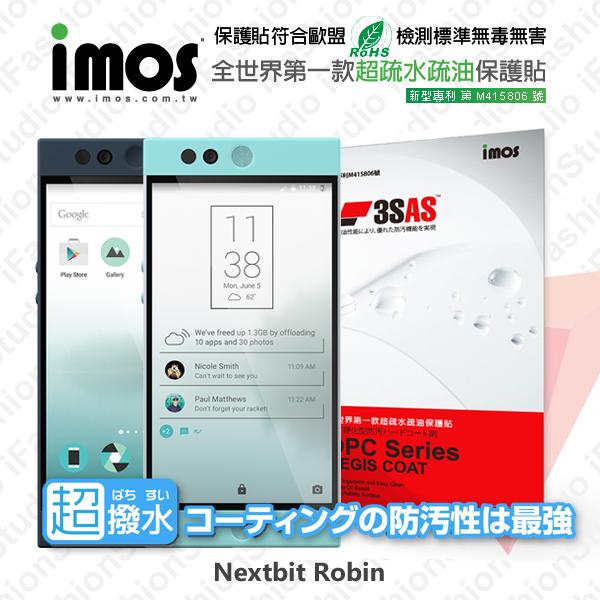 【愛瘋潮】Nextbit Robin iMOS 3SAS 防潑水 防指紋 疏油疏水 螢幕保護貼