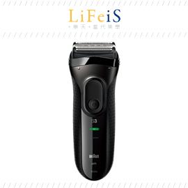 當代美學 日本原裝 百靈 BRAUN 【3020S-B】BRAUN-新升級三鋒系列電動刮鬍刀 電鬍刀