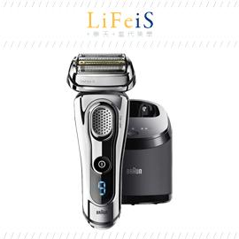 當代美學 BRAUN 百靈 【9297CC】9系列音波電鬍刀 電動刮鬍刀 可同時洗澡刮鬍 附自動洗淨座