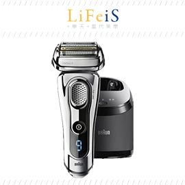 當代美學 BRAUN 百靈 【9295CC】9系列音波電鬍刀 電動刮鬍刀 可同時洗澡刮鬍 附自動洗淨座