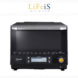 當代美學 國際牌 PANASONIC【NE-BS803】30L 水波爐  烘烤/燒烤自動料理食譜