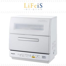 當代美學 國際牌 PANASONIC【NP-TR9】洗碗機 烘碗機 六人份 省水 強力洗淨  乾燥