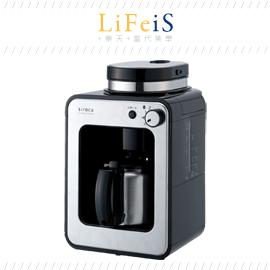 當代美學 SIROCA【STC-501】咖啡機 全自動咖啡機 研磨咖啡機 磨豆機 免濾紙