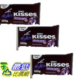 [COSCO代購 如果沒搶到鄭重道歉] HERSHEY'S KISSES 黑巧克力 510公克 (3入) _W111026
