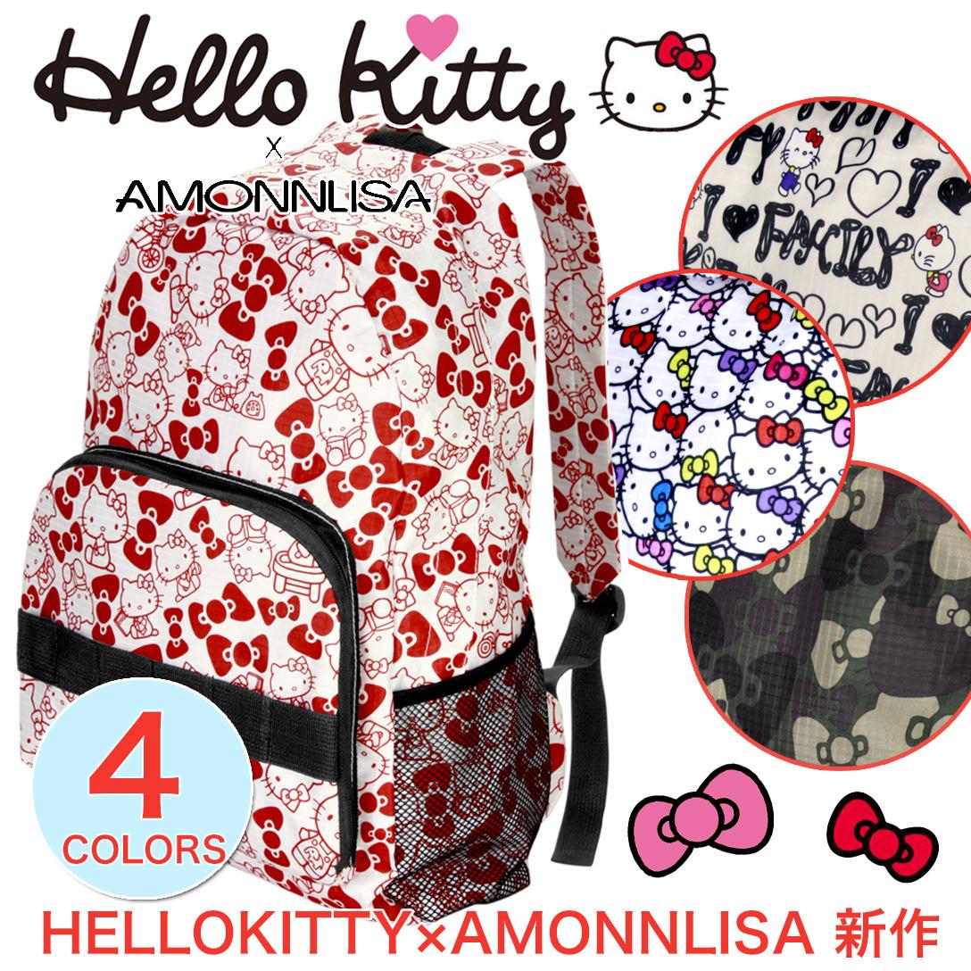 【曙嘻sooth-日本直送】2017最新Hello Kitty X AMONNLISA合作 旅行收納後背包
