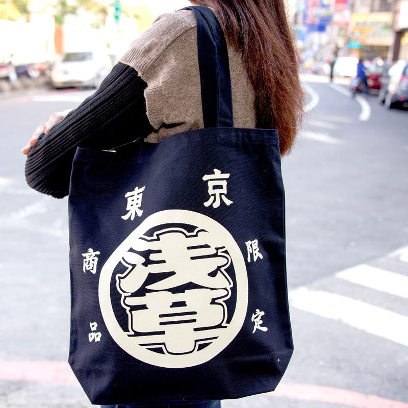 豐天商店 帆布購物袋 側背包 東京淺草限定商品 日本正版 深藍色 男女皆適宜