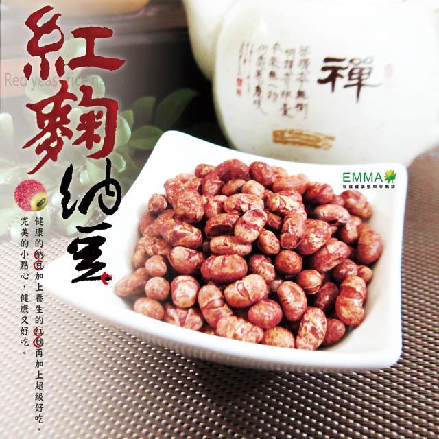 【紅麴納豆】《易買健康堅果零嘴坊》健康的納豆加上養生的紅麴再加上超級好吃就是完美