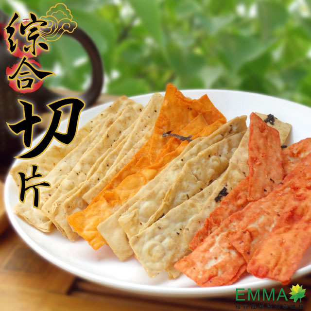 【綜合切片】《易買健康堅果零嘴坊》黑胡椒.海苔.麻辣.鮭魚.韓式五種綜合!一次吃夠夠