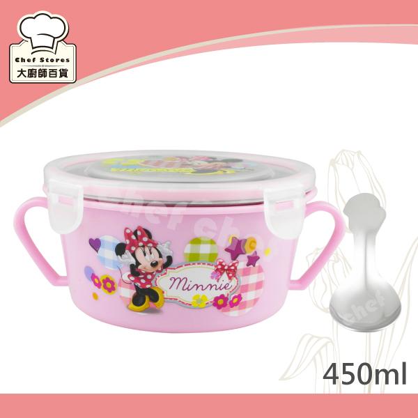 米妮不鏽鋼保鮮隔熱碗450ml雙耳兒童碗附湯匙-大廚師百貨