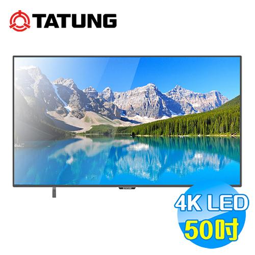 大同 Tatung 50吋4KUHD LED液晶電視 UH-50D10