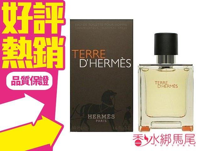 Hermes 愛馬仕 大地男香 Terre D Hermes 香水空瓶分裝 5ML◐香水綁馬尾◐
