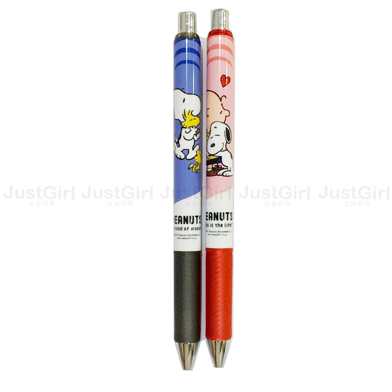 史努比 SNOOPY 糊塗塔克 自動鉛筆 鉛筆 文具 正版日本製造進口 * JustGirl *