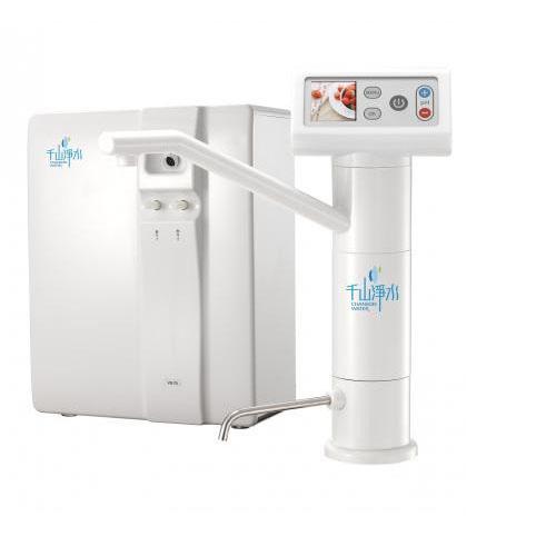 千山淨水 廚下型電解水機 VS-30
