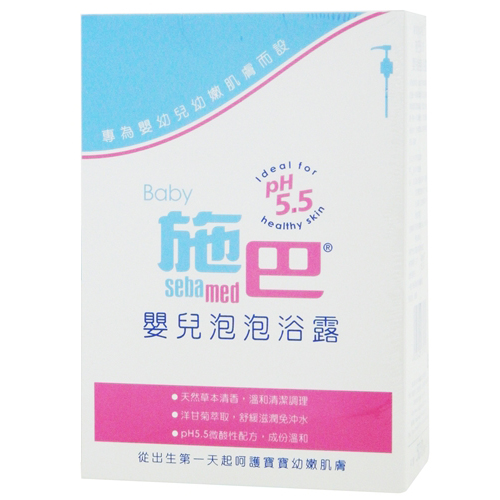 施巴嬰兒泡泡浴露 500ml(壓頭)【合康連鎖藥局】
