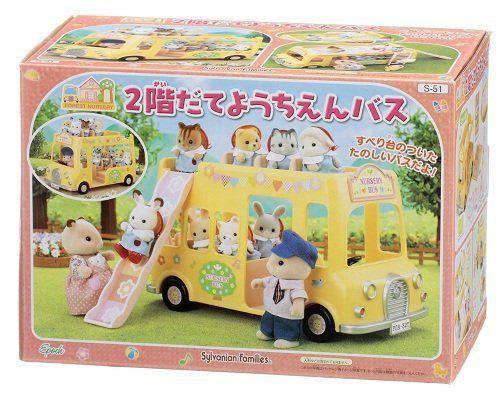 《 森林家族-日版 》幼稚園雙層巴士組