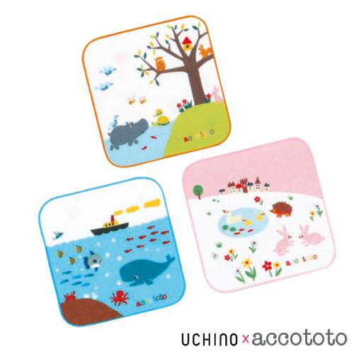 accototo 動物大集合 手帕 / 嬰幼兒 兒童 毛巾 紗質 無撚紗 純棉 動物圖案 UCHINO 日本內野