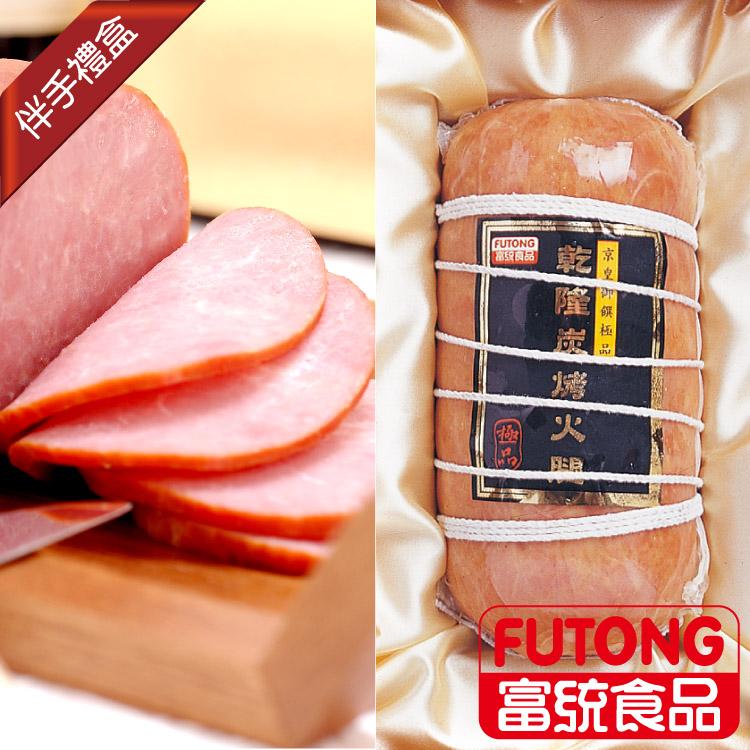 【富統食品】A-7極致饗宴禮盒《乾隆炭烤火腿|免運》