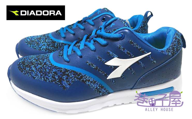 【巷子屋】義大利國寶鞋-DIADORA迪亞多納 女款寬楦乳膠動能耐磨運動慢跑鞋 [2866] 藍 超值價$690