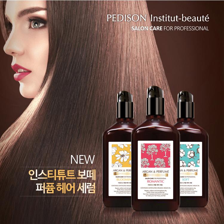 韓國 EVAS PEDISON 魅力香水護髮精油130ml【庫奇小舖】