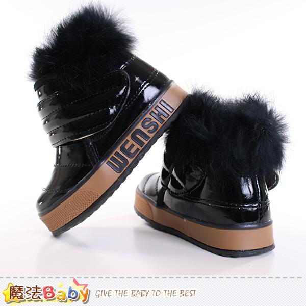 兒童短靴 亮面時尚版童鞋 魔法Baby~sh9227