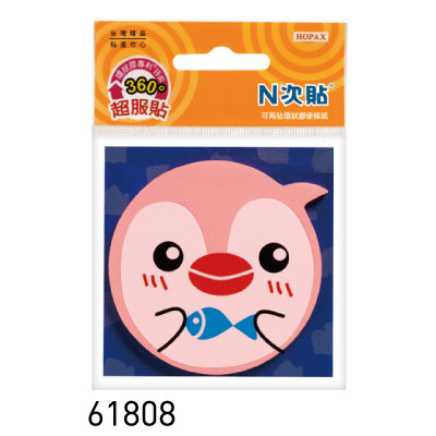 【N次貼 便條紙】N次貼 61808環狀膠可再貼便條紙-企鵝(粉紅)