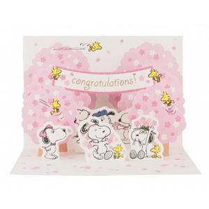 剪刀石頭紙 Snoopy【立體JP平常卡】撒花~ 在櫻花樹下好幸福喔