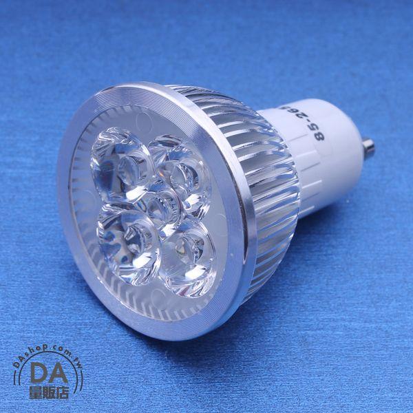 《DA量販店》樂天獨賣 GU10 4W 4顆LED 燈泡 LED燈 節能燈 省電燈泡 110V 白光(78-1078)