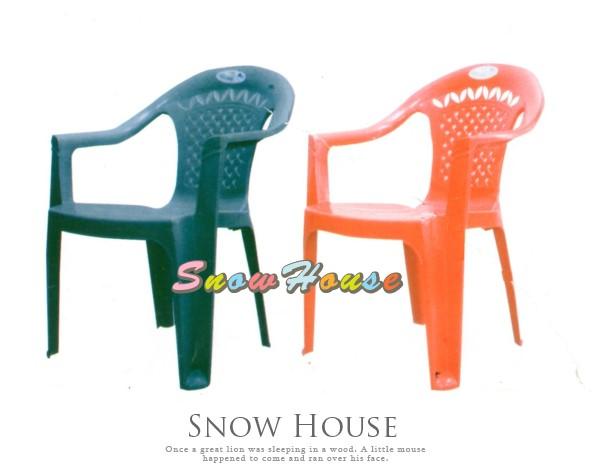 ╭☆雪之屋小舖☆╯@ P601-07/08 禾楓餐椅(座高33) / 塑膠椅 / 戶外椅 / 休閒椅