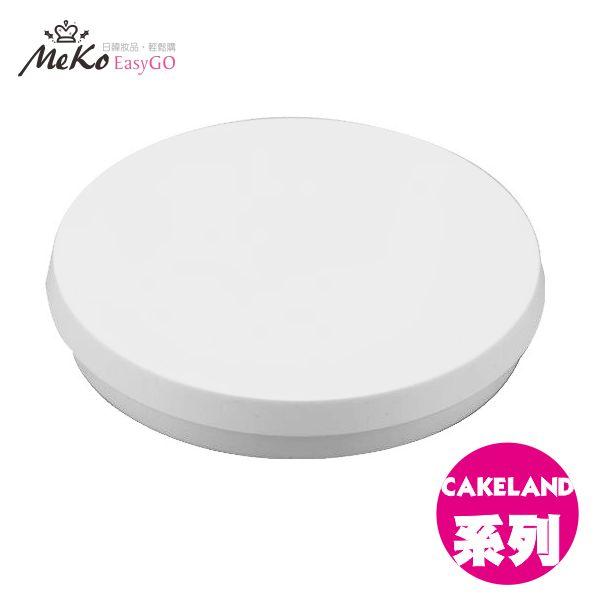 日本貝印 蛋糕轉台-21cm用 (CAKELAND系列) CL460