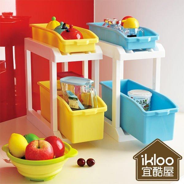 BO雜貨【YV5118】ikloo~彩漾滑軌式廚房收納架 雙層架 小物收納 桌上收納 收納櫃 廚房調味罐